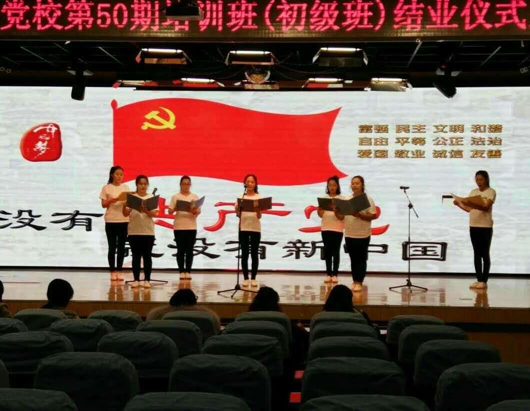 """""""纪念红军长征胜利80周年""""诗歌朗诵比赛暨中华女子第"""